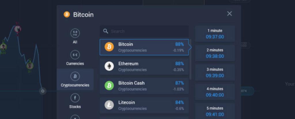 Criptomoedas & Opções Binárias: Como Eu Posso Ganhar Dinheiro Online com IQ Option?